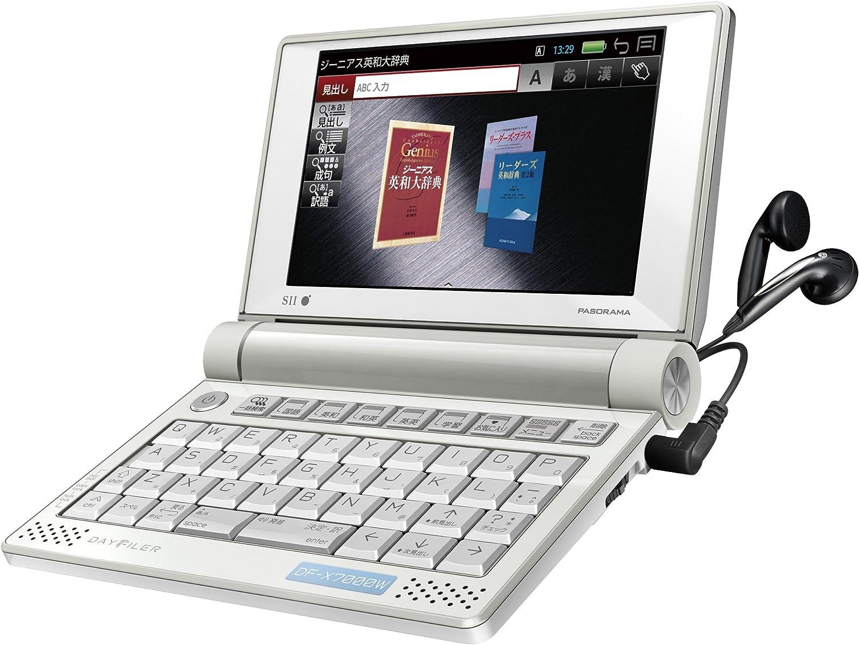 セイコーインスツル 電子辞書 DAYFILER デイファイラー DF-X7000 ビジネスパーソン向け電子辞書 無線LAN搭載モデル ホワイト