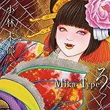 Mika Type ろ