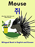 Bilingual Book in English and Korean: Mouse (Learn Korean for Kids 4)