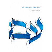 The Story of Hebrew (Library of Jewish Ideas)