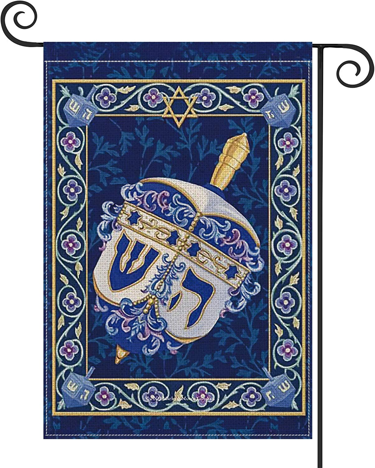 AVOIN Hanukkah Dreidel Star of David Garden Flag Vertical Double Sized, Jewish Sivivon Holiday Yard Outdoor Decoration 12.5 x 18 Inch