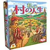 私の村の人生 日本語版