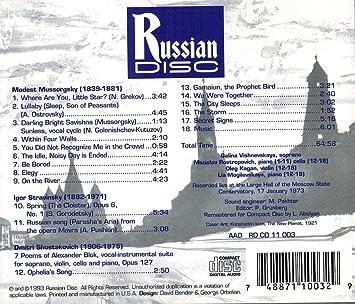 Petit guide discographique de la mélodie slave. 81XSCwGupEL._SX355_