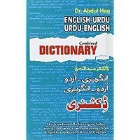 The Standard English-Urdu Dictionary