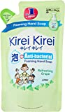 Kirei Kirei Anti-bacterial Foaming Hand Soap Refill, Refreshing Grape, 200ml