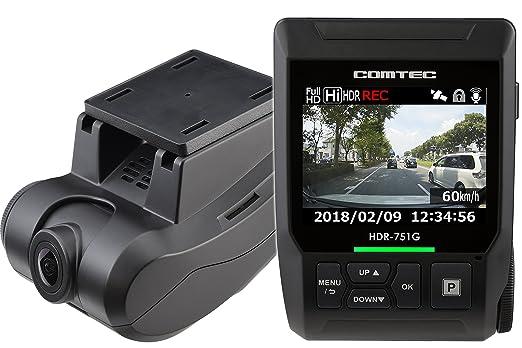 【タイムセール】コムテック ドライブレコーダー HDR-751GP 200万画素 Full HD 日本製&3年保証 駐車監視機能搭載(駐車監視・直接配線ケーブル付属) 常時録画 衝撃録画 GPS レーダー探知機連携 補償サービス2万円 HDR-751GP