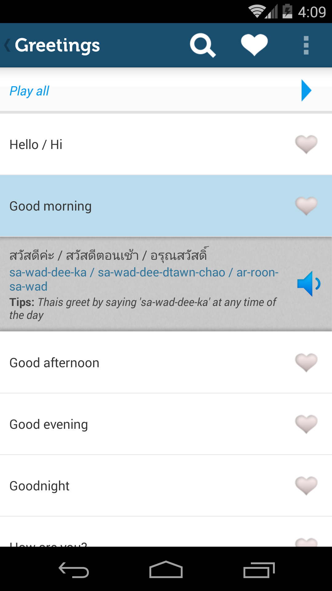 Amazon Learn Thai Pro Phrase Book Appstore For Android