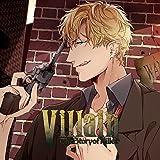 Villain Vol,4 -the story of killer-