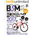 BSM vol.11 (サクラBooks)