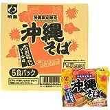 Myojo Okinawa soba 1 case 30 bags