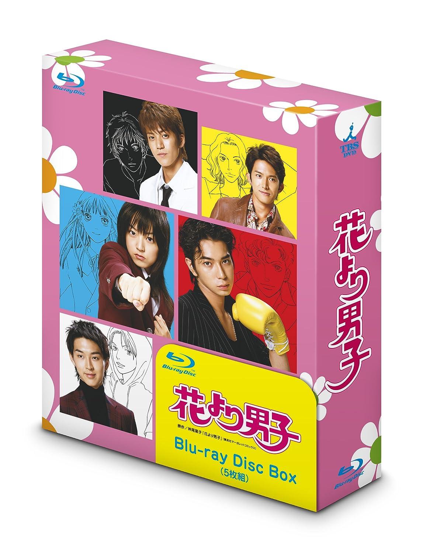花より男子 Blu-ray Disc Box B0017XYF6E