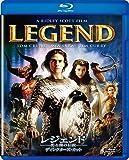 レジェンド/光と闇の伝説(ディレクターズ・カット) [Blu-ray]
