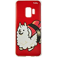 Capa Personalizada para Galaxy S9 - Sushi Lhama, Husky, Proteção Completa (Carcaça+Tela), Colorido