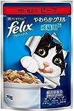 フィリックス やわらかグリル ゼリー仕立て キャットフード ビーフ 成猫用 70g×12袋入(まとめ買い)