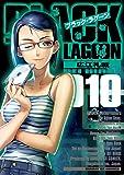 ブラック・ラグーン 10 (サンデーGXコミックス)