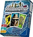 スコットランドヤード カードゲーム 日本語版