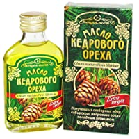 PINE NUT OIL - 3.5 oz/100ml. First Grade, Authentic and 100% Natural, Extra Virgin...