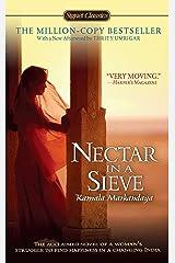 Nectar in a Sieve (Signet Classics) Mass Market Paperback