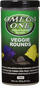 Omega One Veggie Rounds, 14mm Rounds, Sinking