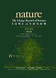 《自然》百年科学经典(英汉对照版)(第四卷)(1946-1965)