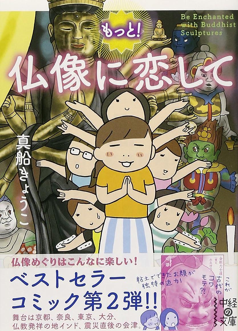 どんなときも部門変化する京都?竹笹堂のはじめての木版画 かわいい雑貨をつくる本