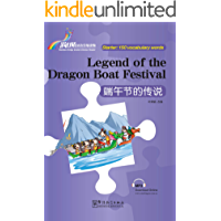 Legend of the Dragon Boat Festival (Starter Level:150 vocabulary words) (Rainbowbridge Graded Chinese Reader) (English Edition)