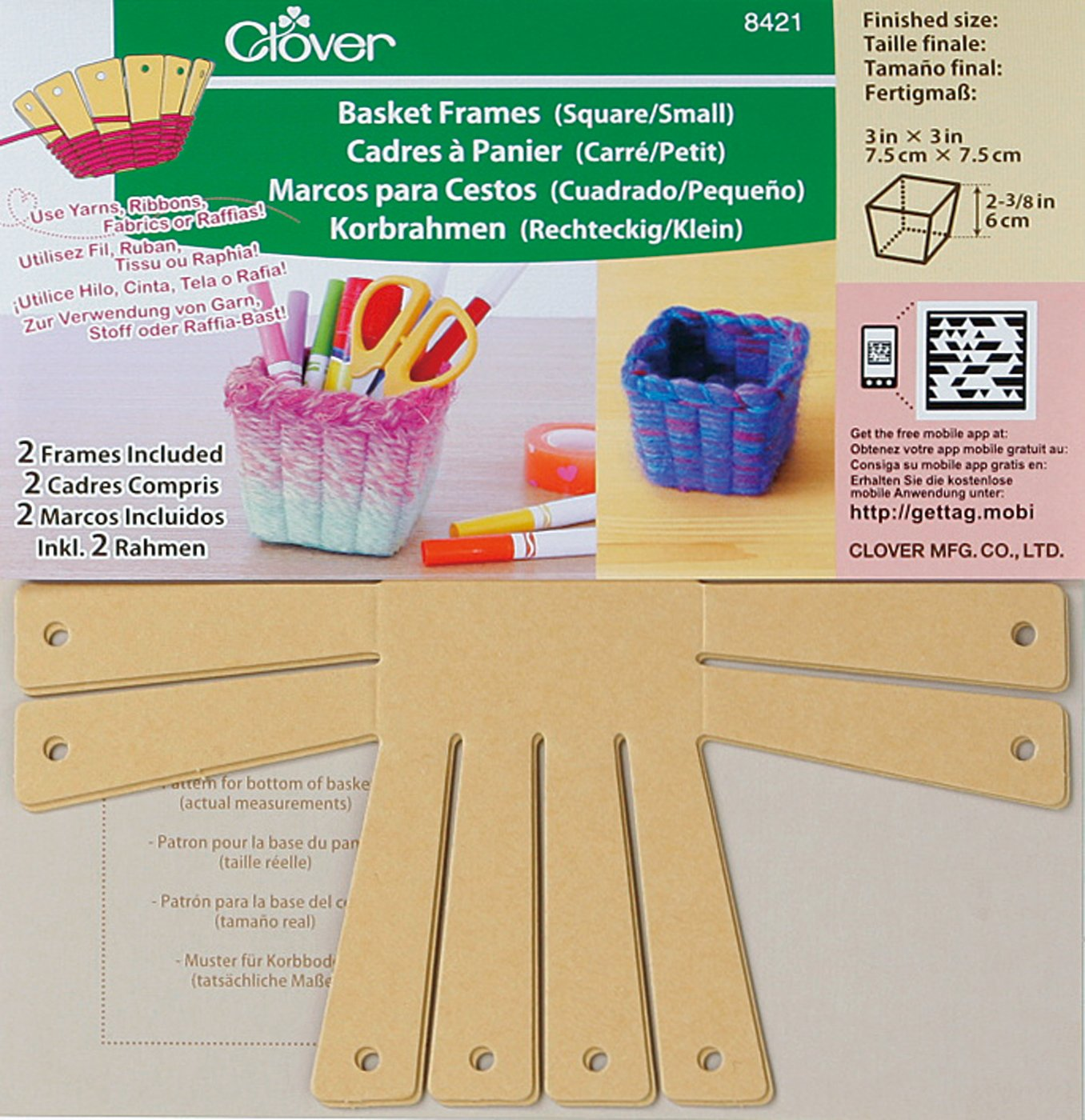 Square Clover 8421 2-Piece 3-Inch by 3-Inch by 2-3//8-Inch Basket Frames Small
