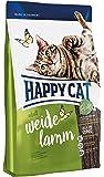 HAPPY CAT スプリーム ワイデ ラム (牧畜のラム) お腹の弱い愛猫に配慮 全猫種 成猫用 (1.4kg)