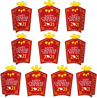 product image for Big Dot of Happiness Chinese New Year - Table Decorations - 2021 Year of the Ox Party Fold and Flare Centerpieces - 10 Count