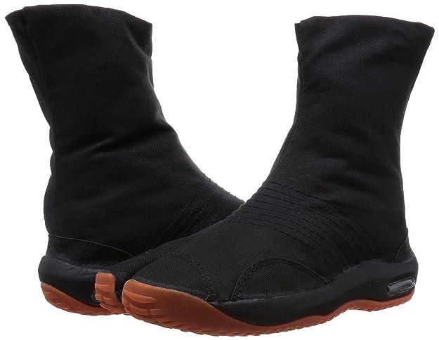 Air Cushion Jikatabi- Ninja Tabi Shoes / Japanese Boots! Black JP 28.5/ US 10.5/ EU 43.5)