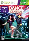 Dance Central(ダンスセントラル) - Xbox360