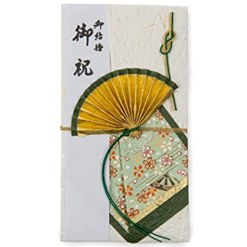 Hochzeitskarte Mit Grun Goldenem Japanischem Facher Amazon De