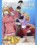クアドリフォリオ・ドゥーエ Vol.10 (日本語のみ)