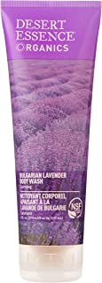 product image for Desert Essence Bulgarian Lavender Body Wash - 8 Fl Ounce - Pack of 2 - Gentle Cleansing - Calms & Soothes Skin - Soft & Nourished - Vitamin A, B & C - Yucca Cactus - Promotes Healthy Skin