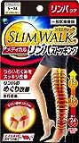 スリムウォーク (SLIM WALK) メディカルリンパストッキング S~Mサイズ ピュアベージュ 着圧 ストッキング
