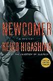 Newcomer (Detective Kaga)
