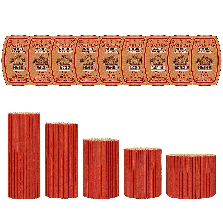 N80 Lot de 50 Bougies en Cire dabeille Rouge 18,5 cm Diveevo 250 g env