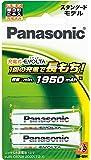 パナソニック 充電式エボルタ単3形2本パック(スタンダードモデル)