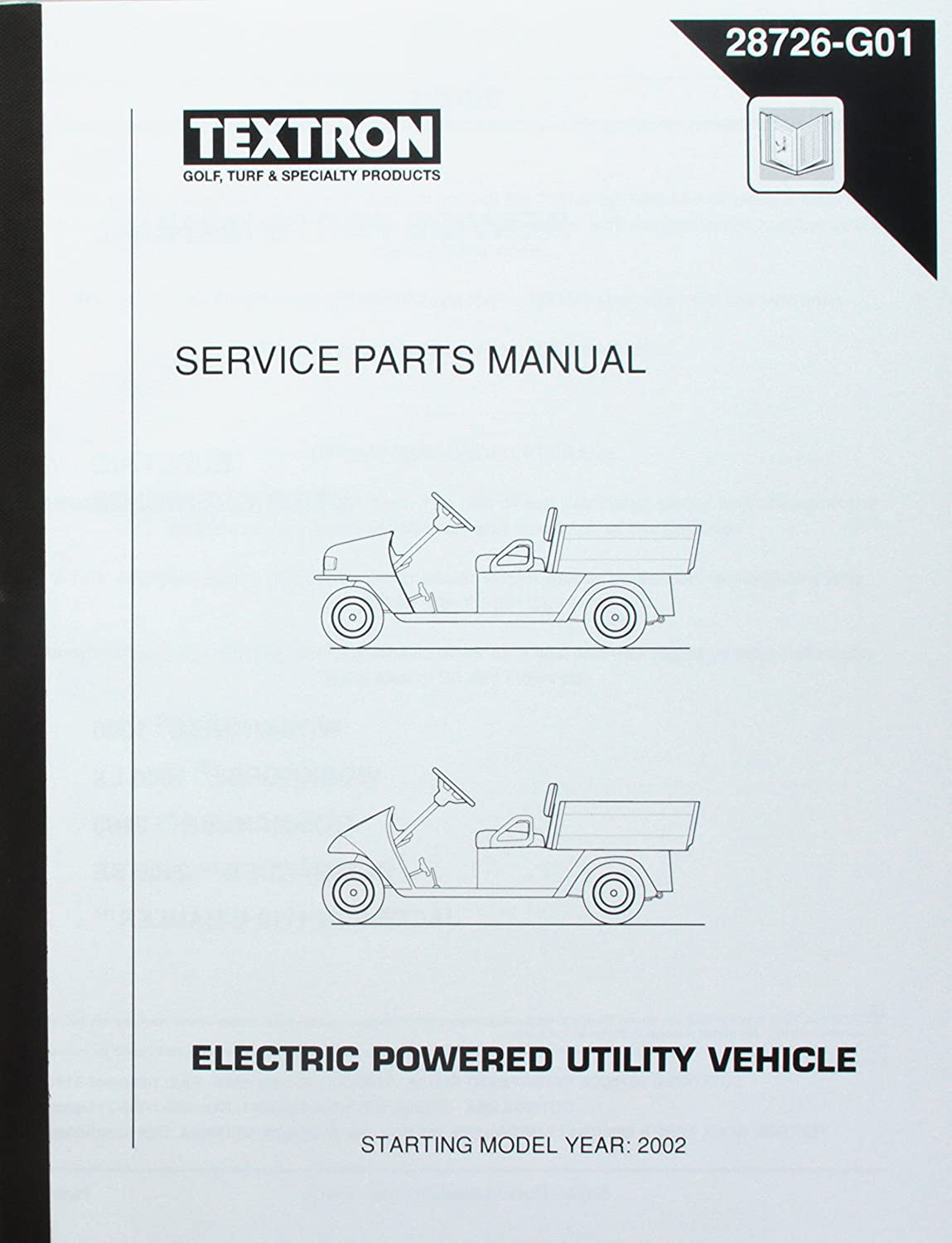 Amazon.com : EZGO 28726G01 2002 Service Parts Manual for Electric and  Jacobsen Utility Vehicle : Outdoor Decorative Fences : Garden & Outdoor
