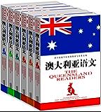 澳大利亚语文(套装共6册) (西方原版教材之语文系列) (English Edition)