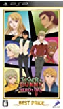 BEST PRICE TIGER & BUNNY ~HERO'S DAY~ - PSP