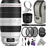Canon EF 100-400mm f/4.5-5.6L IS II USM Lens w/ Essential Photo Bundle - Includes: Altura Photo UV-CPL-ND4, Monopod, Camera Cleaning Set