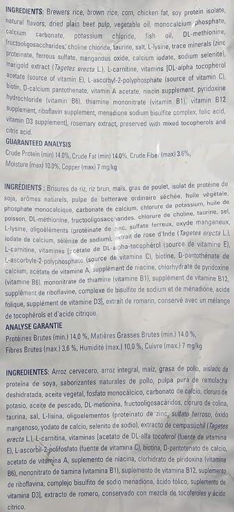 ROYAL CANIN Alimentos secos hepáticos caninos 7.7-lb
