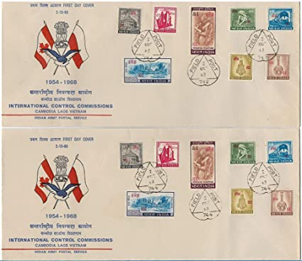Rare India 1968 Overprinted I C C Indian Field Post Offices