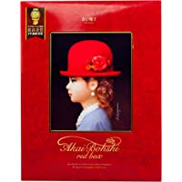 红帽子 红色什锦饼干礼盒504.4g 59枚入(日本进口)