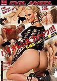 バイオレンスファック!!! ~乱棒者vsセクシーガール~ [DVD]