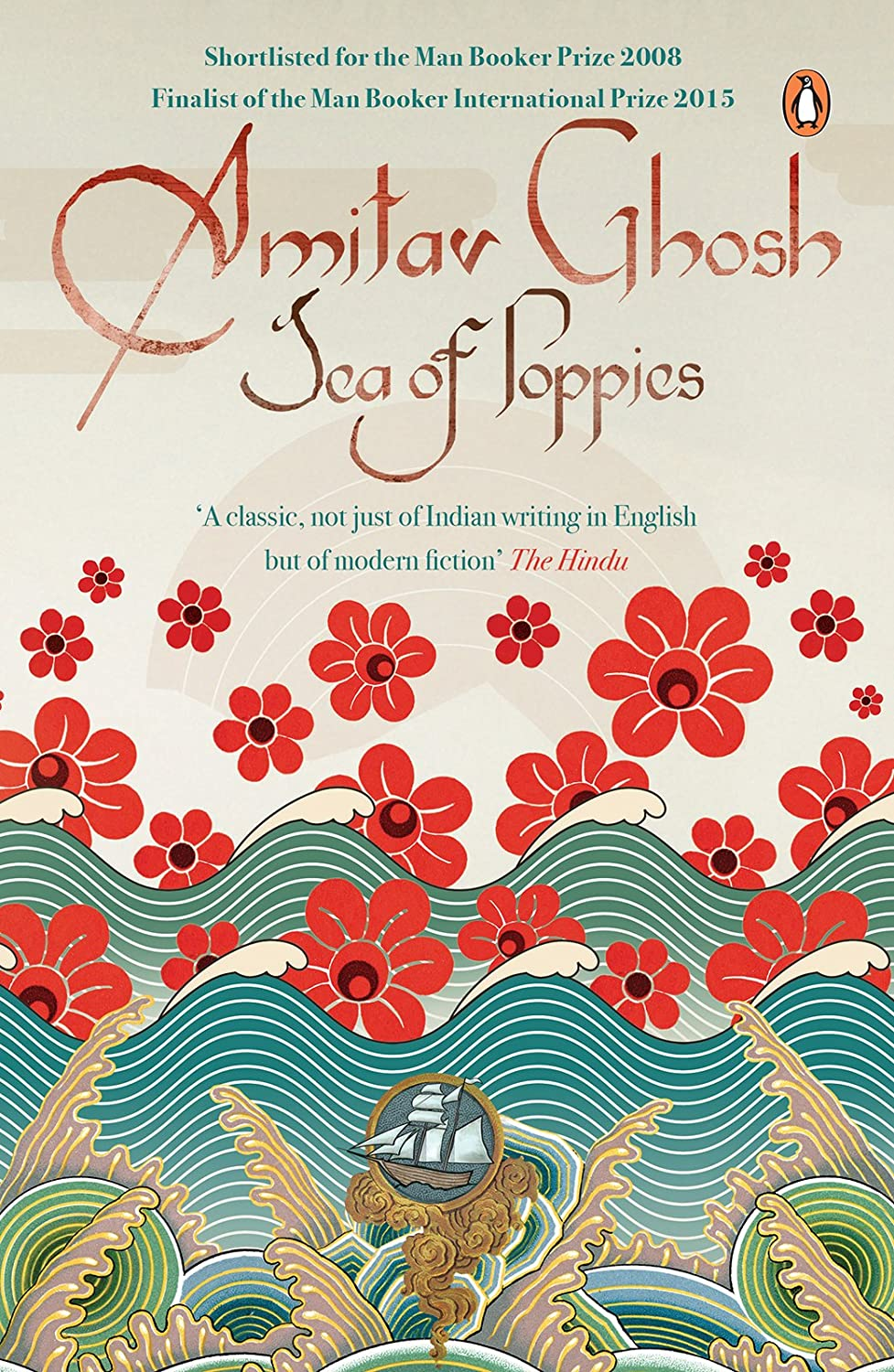 Sea of Poppies - Kindle edition by Amitav Ghosh  Literature