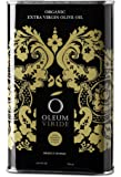 Organic Extra Virgin Olive Oil OLEUM VIRIDE, from Spanish National Park, unfiltered, directly from farmers