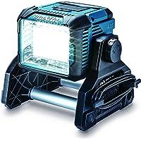 マキタ(Makita) 充電式スタンドライト ML811