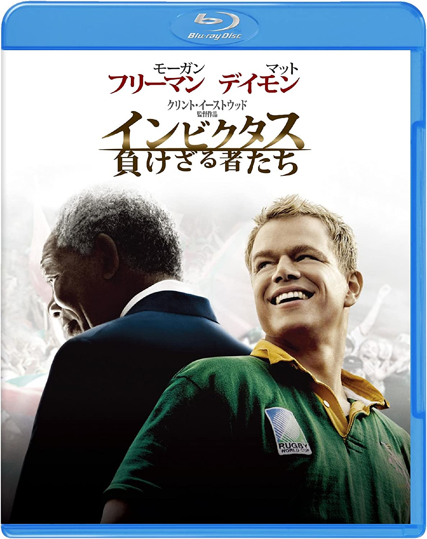 Amazon.co.jp | インビクタス・負けざる者たち [Blu-ray] DVD ...